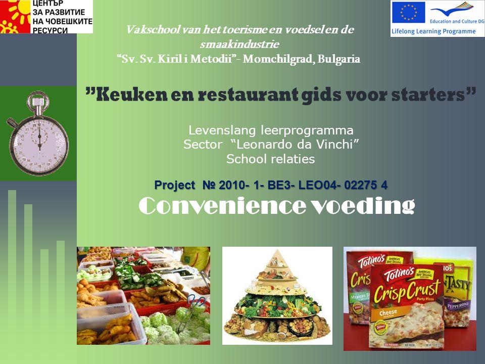Vakschool van het toerisme en voedsel en de smaakindustrie Sv.