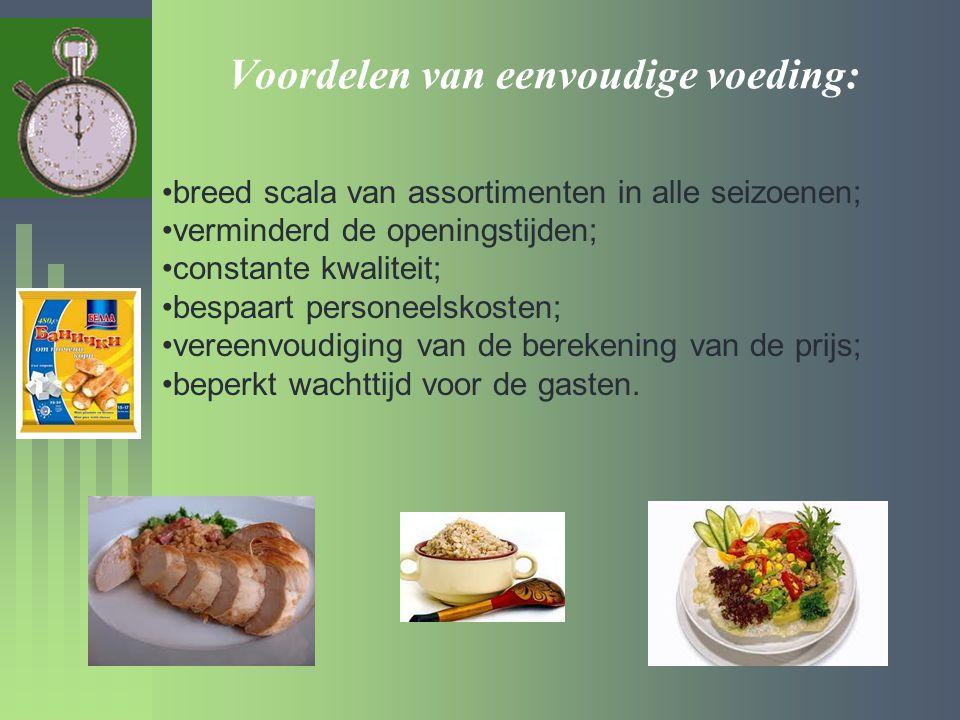 Voordelen van eenvoudige voeding: •breed scala van assortimenten in alle seizoenen; •verminderd de openingstijden; •constante kwaliteit; •bespaart per