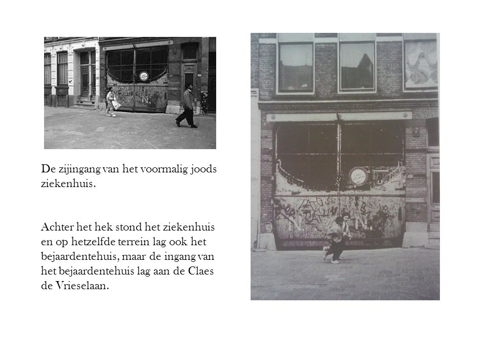 De zijingang van het voormalig joods ziekenhuis. Achter het hek stond het ziekenhuis en op hetzelfde terrein lag ook het bejaardentehuis, maar de inga