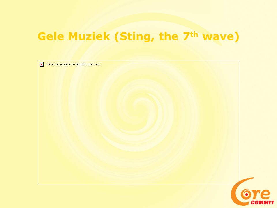 Gele Muziek (Sting, the 7 th wave)
