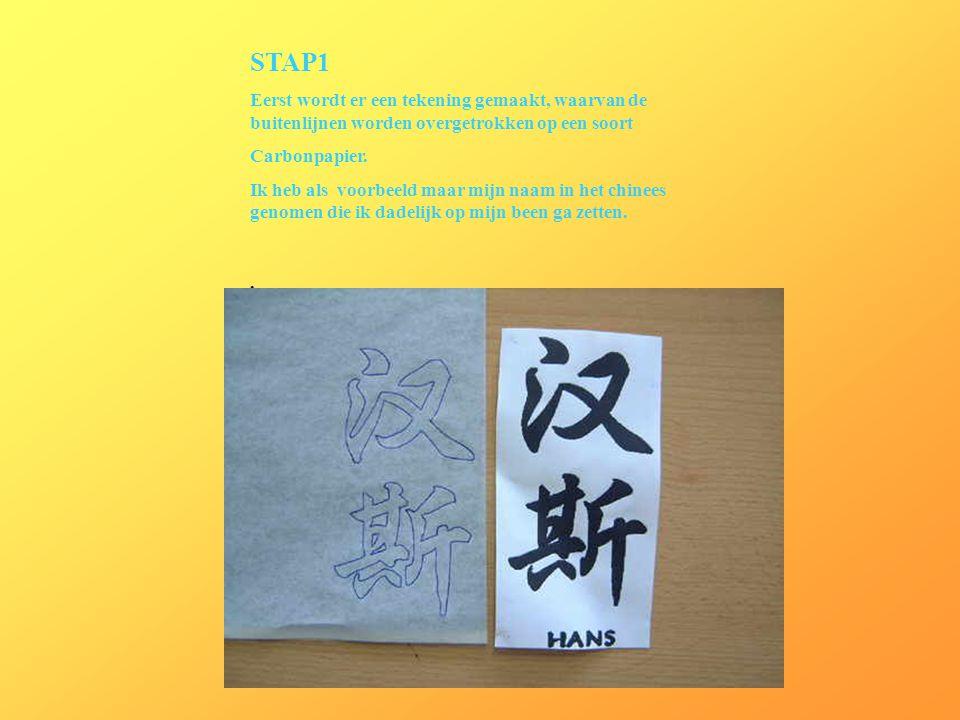 . STAP1 Eerst wordt er een tekening gemaakt, waarvan de buitenlijnen worden overgetrokken op een soort Carbonpapier. Ik heb als voorbeeld maar mijn na