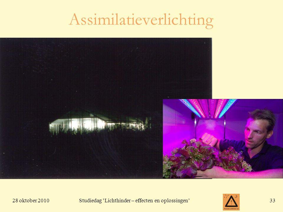 28 oktober 201033 Studiedag 'Lichthinder – effecten en oplossingen' Assimilatieverlichting