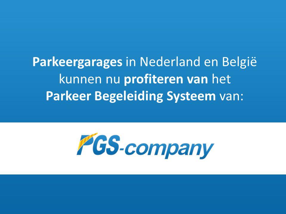 Parking Guidance System is het systeem voor parkeergarages dat Efficiënter parkeren in parkeergarages mogelijk maakt.