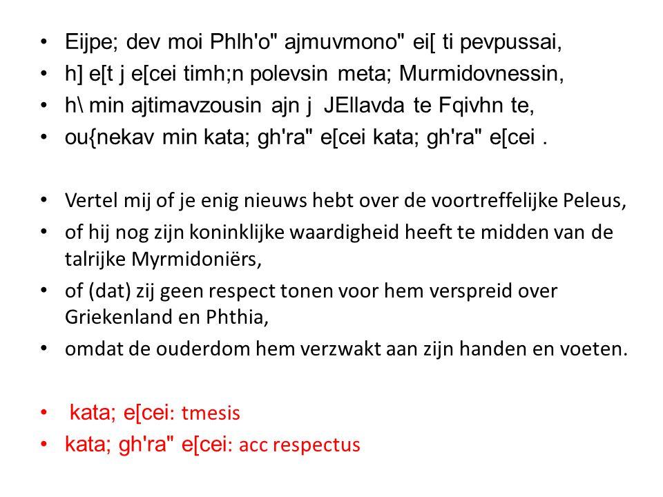•Eijpe; dev moi Phlh'o
