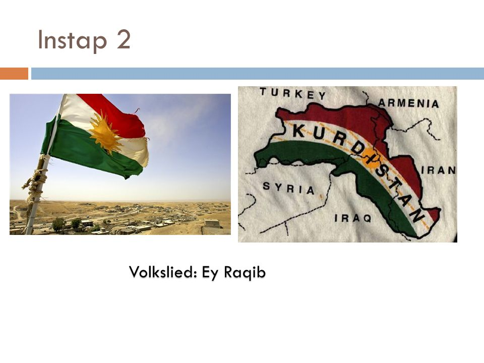 Instap 2 Volkslied: Ey Raqib