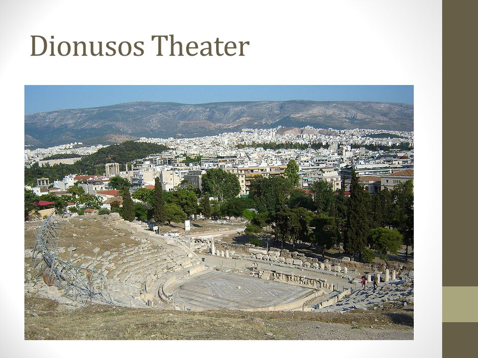 Dionusos Theater