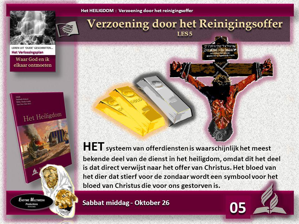 Donderdag - Oktober 31 05 Welk beeld van God vinden wij in dit gedeelte.