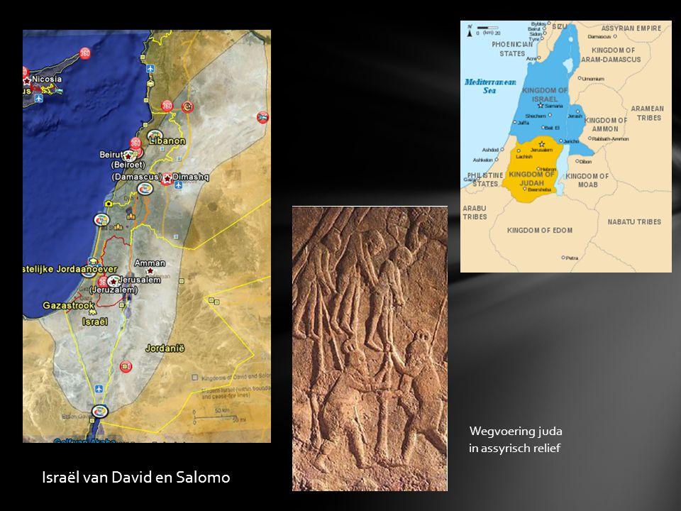 Wegvoering juda in assyrisch relief Israël van David en Salomo