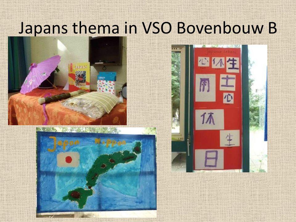 Japans thema in VSO Bovenbouw B