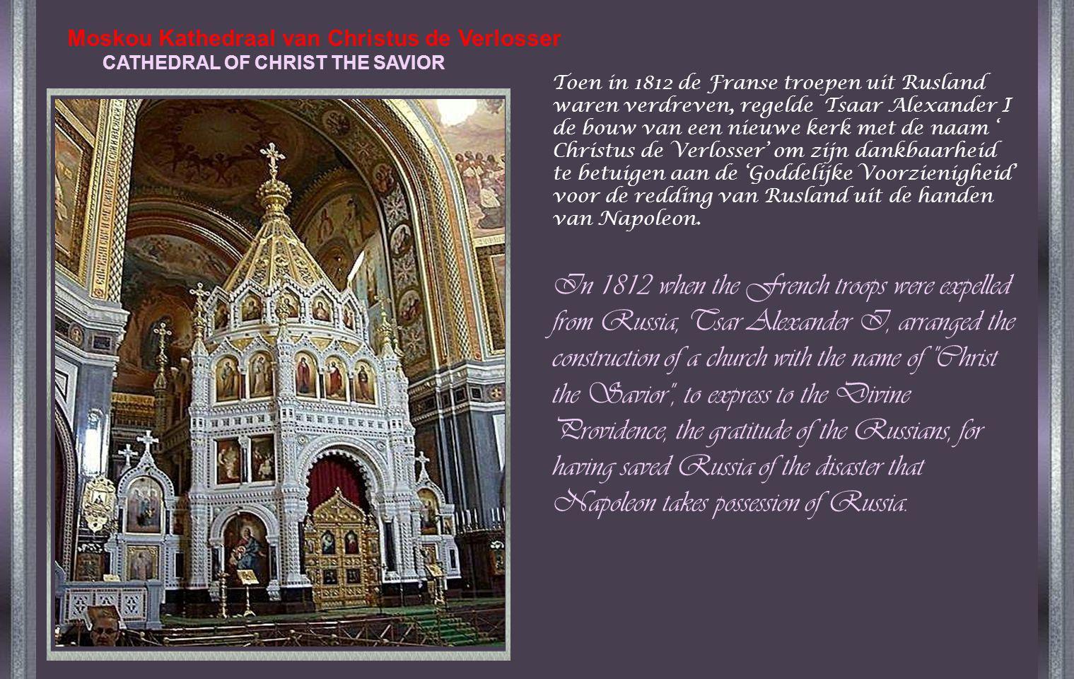 In de volksmond is deze kerk bekend onder de naam van 'St.