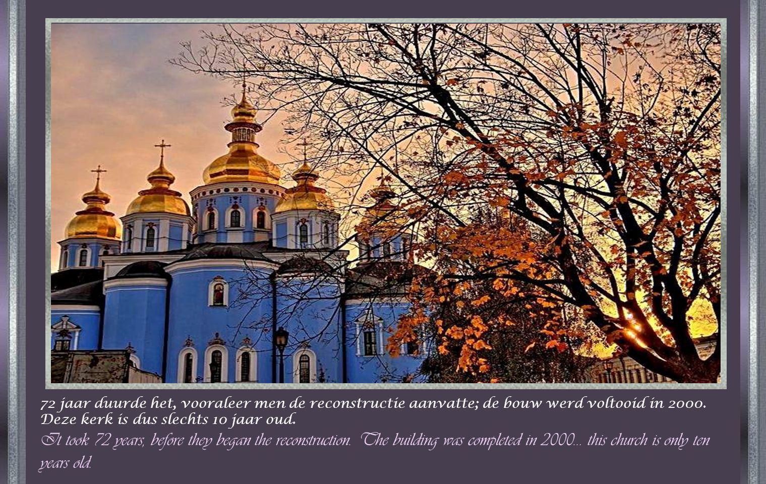 Kiev Oekraïne. St. Michiels kathedraal Kiev Ukraine.