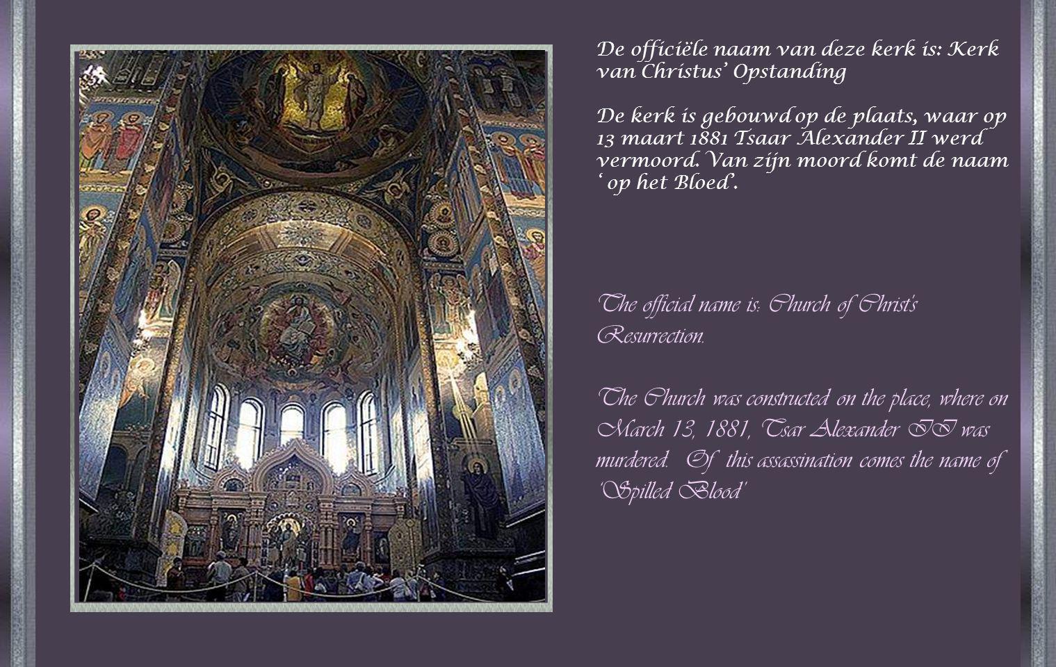 De officiële naam van deze kerk is: Kerk van Christus' Opstanding De kerk is gebouwd op de plaats, waar op 13 maart 1881 Tsaar Alexander II werd vermoord.