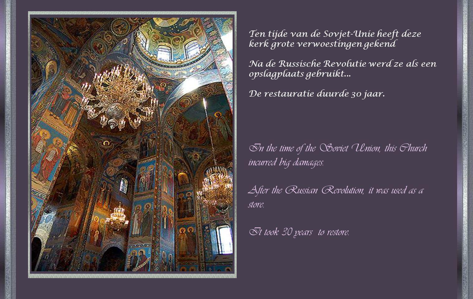 Ten tijde van de Sovjet-Unie heeft deze kerk grote verwoestingen gekend Na de Russische Revolutie werd ze als een opslagplaats gebruikt...
