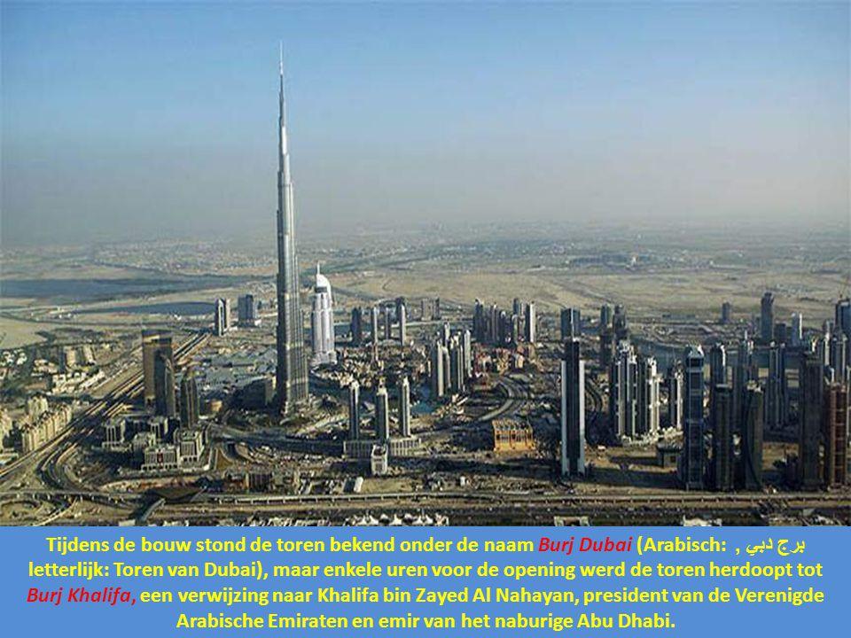 De bouw startte in 2004. De Burj Khalifa werd ontworpen door het gerenommeerde Amerikaanse architectenbureau Skidmore, Owings and Merrill uit Chicago.
