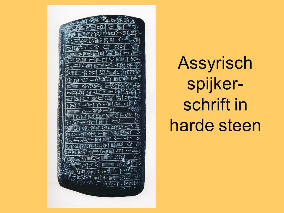 Assyrisch spijker- schrift in harde steen
