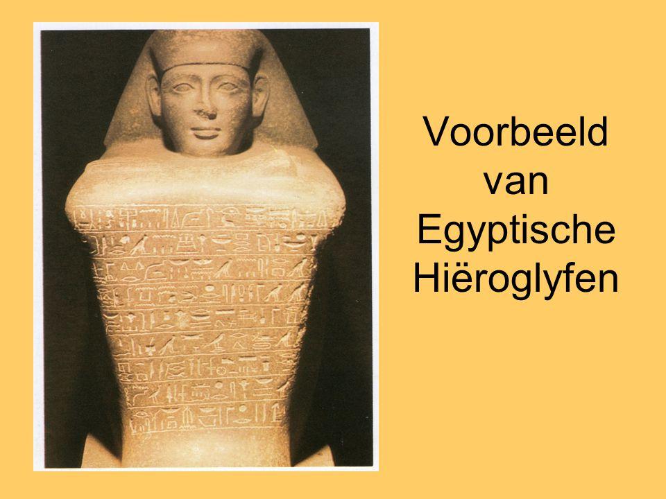Voorbeeld van Egyptische Hiëroglyfen