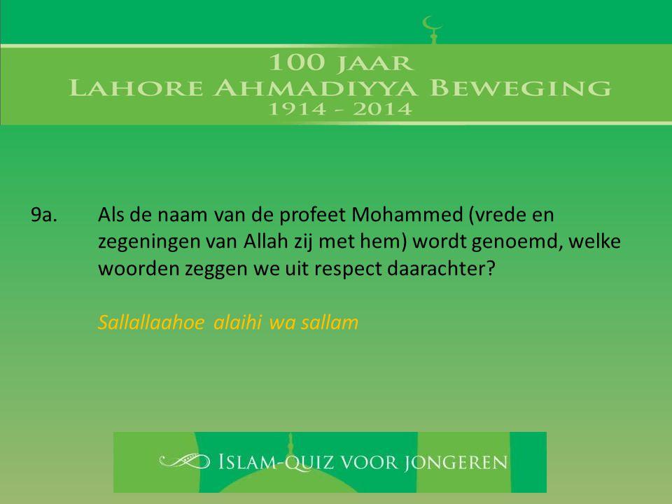 Sallallaahoe alaihi wa sallam