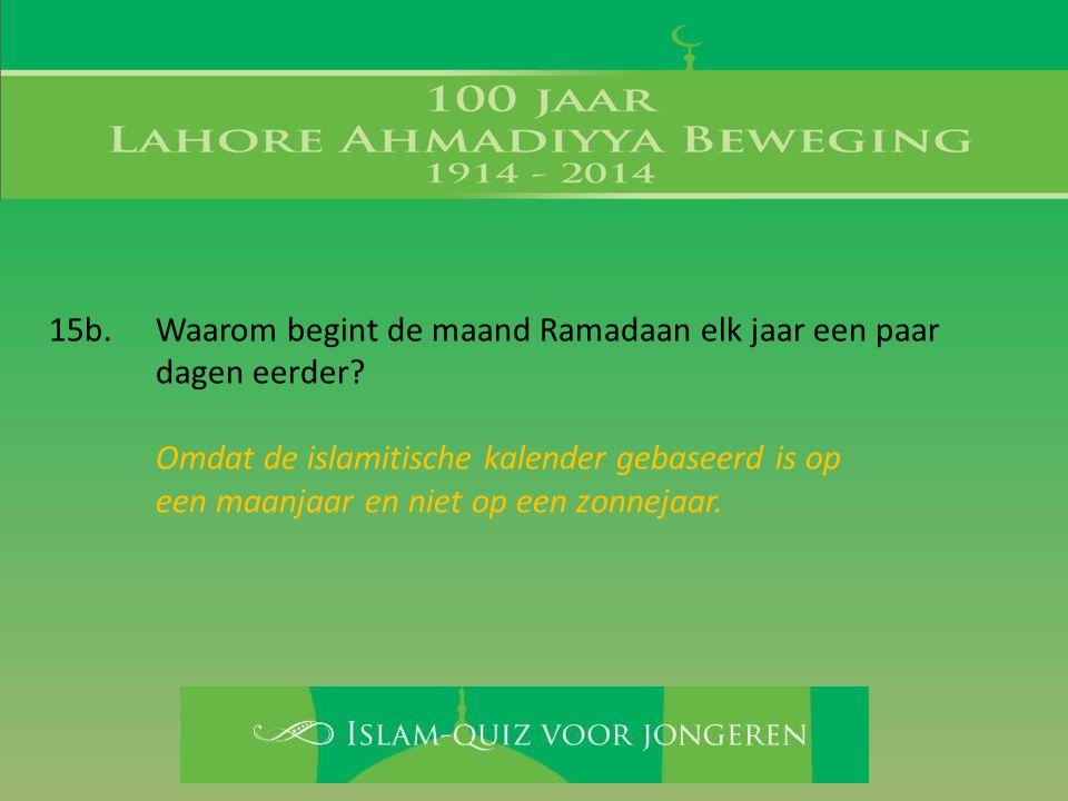 Omdat de islamitische kalender gebaseerd is op een maanjaar en niet op een zonnejaar.