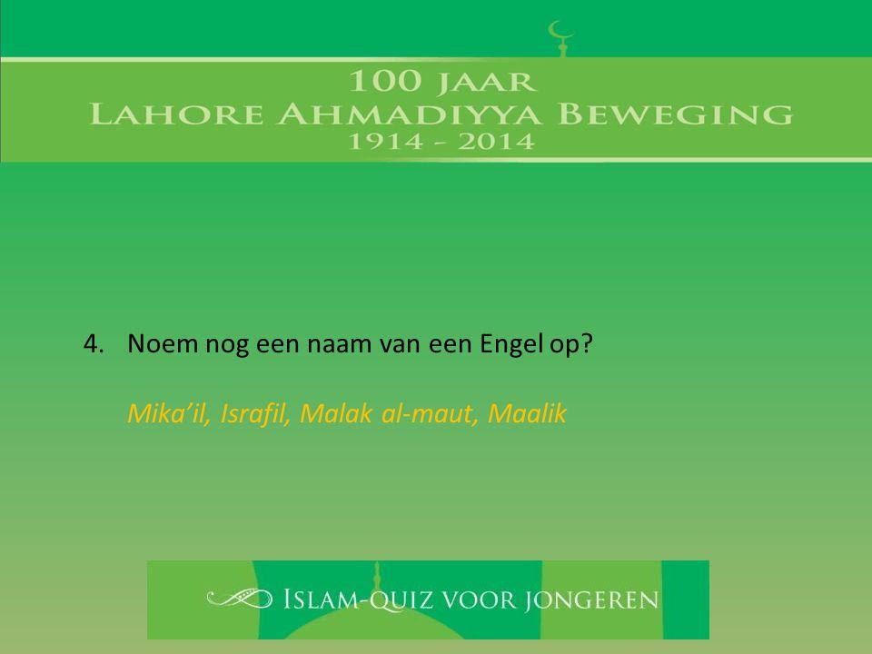Mika'il, Israfil, Malak al-maut, Maalik