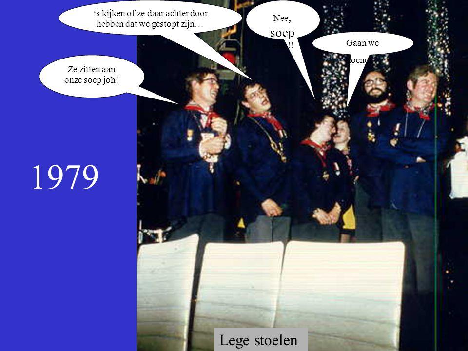 1979 Gaan we zoenen. Nee, soep eten!.