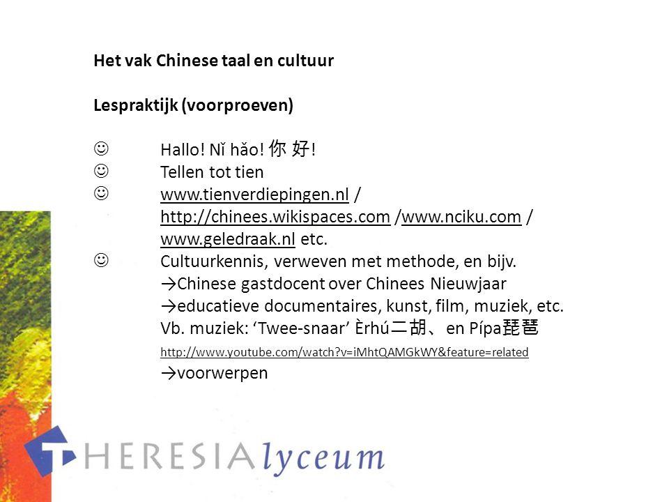 Het vak Chinese taal en cultuur Lespraktijk (voorproeven)  Hallo! Nǐ hǎo! 你 好 !  Tellen tot tien  www.tienverdiepingen.nl / http://chinees.wikispac