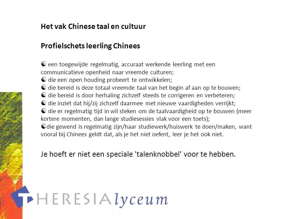 Het vak Chinese taal en cultuur Profielschets leerling Chinees  een toegewijde regelmatig, accuraat werkende leerling met een communicatieve openheid