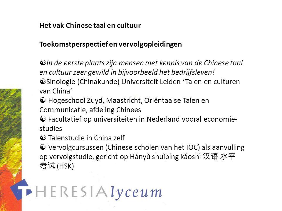 Het vak Chinese taal en cultuur Toekomstperspectief en vervolgopleidingen  In de eerste plaats zijn mensen met kennis van de Chinese taal en cultuur
