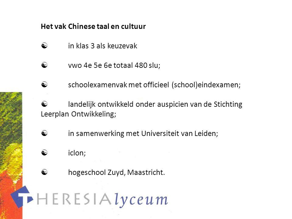 Het vak Chinese taal en cultuur  in klas 3 als keuzevak  vwo 4e 5e 6e totaal 480 slu;  schoolexamenvak met officieel (school)eindexamen;  landelij