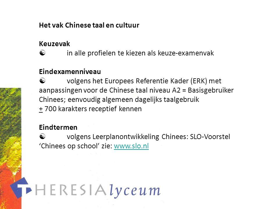 Het vak Chinese taal en cultuur Keuzevak  in alle profielen te kiezen als keuze-examenvak Eindexamenniveau  volgens het Europees Referentie Kader (E