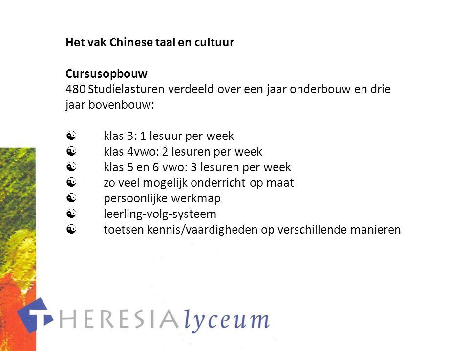 Het vak Chinese taal en cultuur Cursusopbouw 480 Studielasturen verdeeld over een jaar onderbouw en drie jaar bovenbouw:  klas 3: 1 lesuur per week 