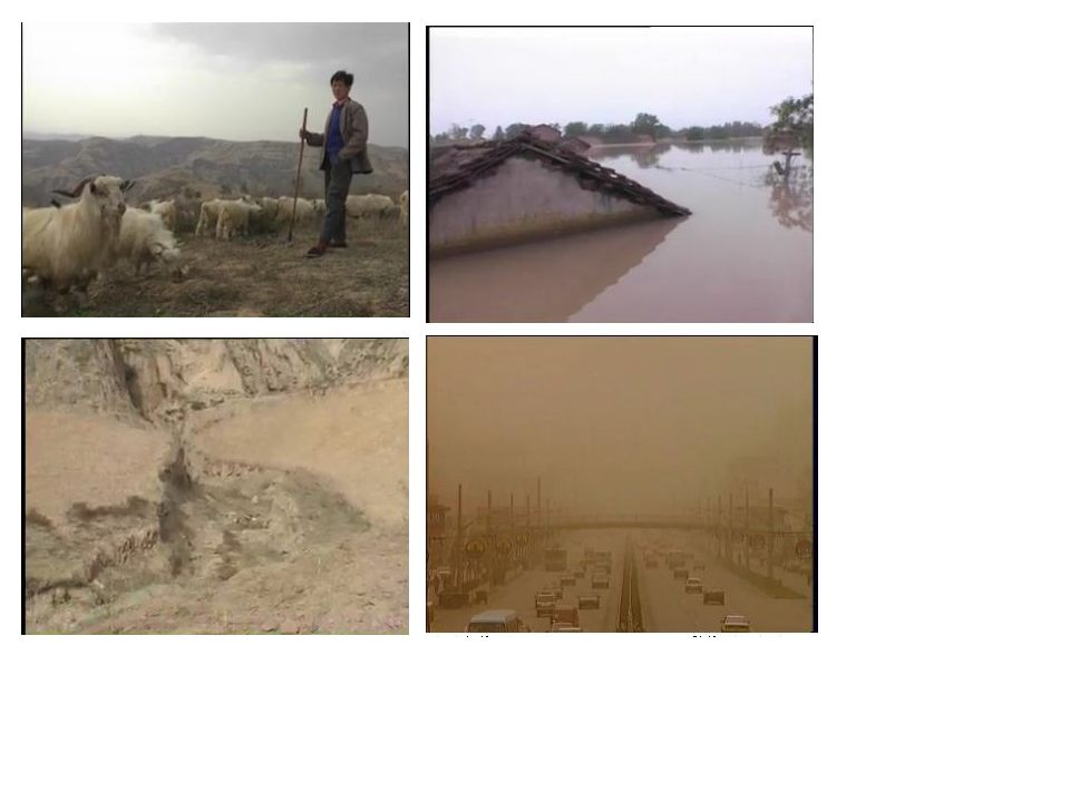 http://water.worldbank.org/projects/loess-plateau-watershed-rehabilitation-project-0 http://water.worldbank.org/projects/loess-plateau-watershed-rehabilitation-project-0 Start: 26 mei 1994.