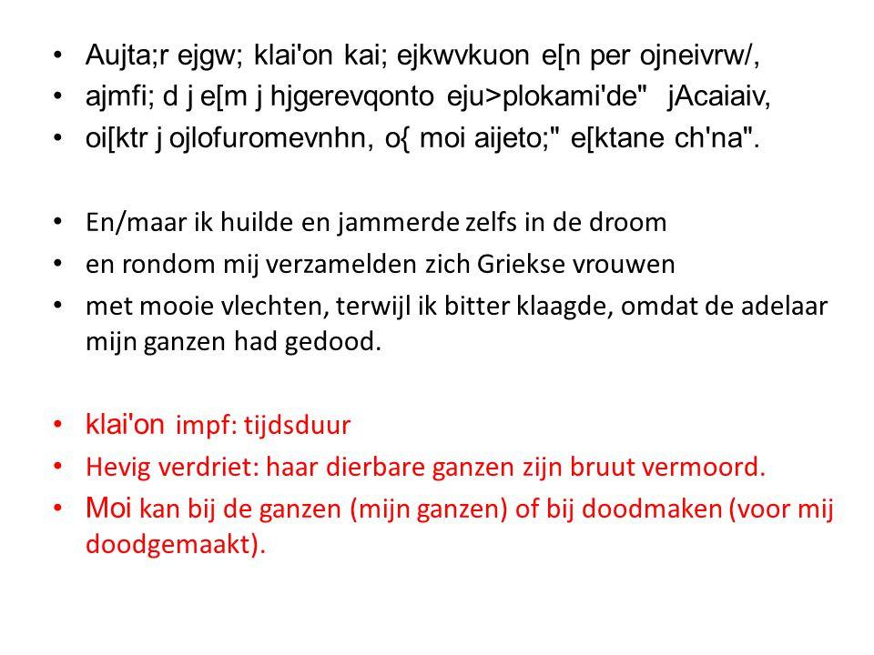 •'W eijpou s j ajnevbain j uJperwvi>a sigaloventa, •oujk oi[h, a{ma th / ge kai; ajmfivpoloi kivon a[llai.