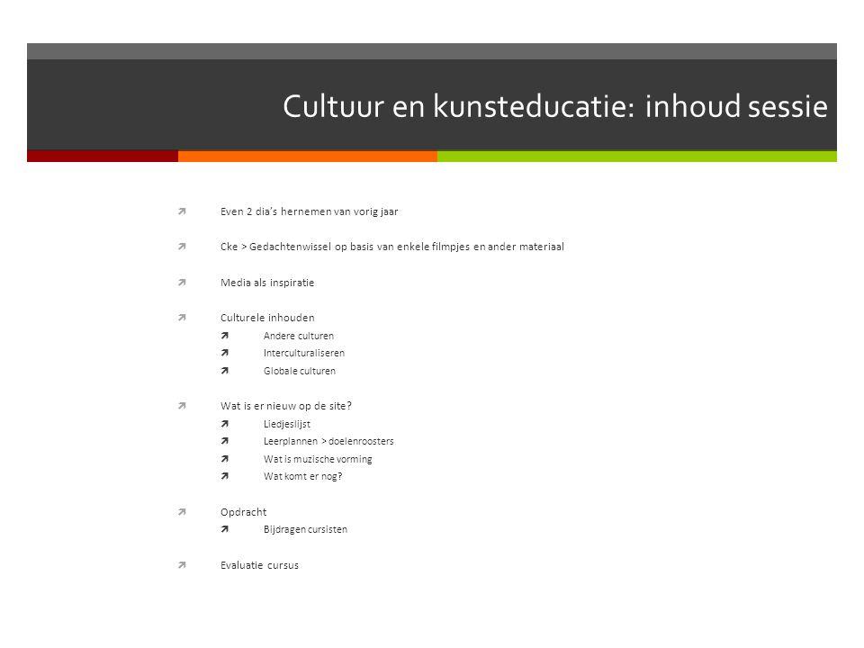 Cultuur en kunsteducatie: inhoud sessie  Even 2 dia's hernemen van vorig jaar  Cke > Gedachtenwissel op basis van enkele filmpjes en ander materiaal