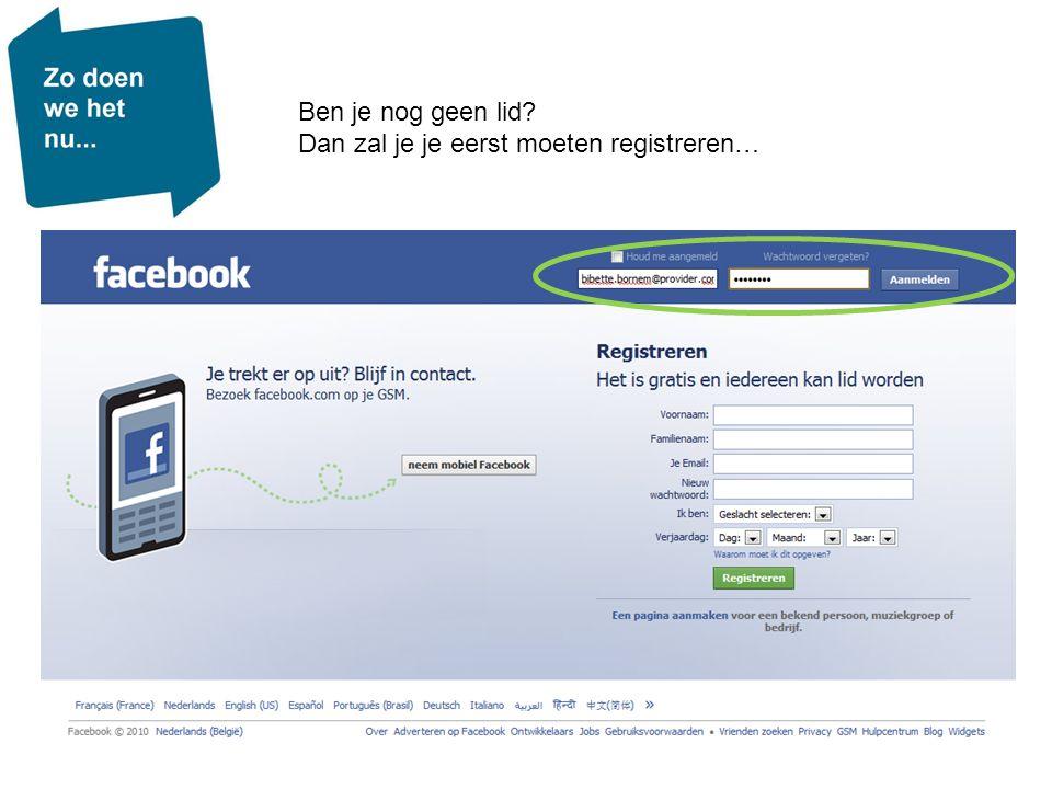 Wist je trouwens dat je geen lid moet zijn van Facebook om een fanpagina te kunnen bekijken.