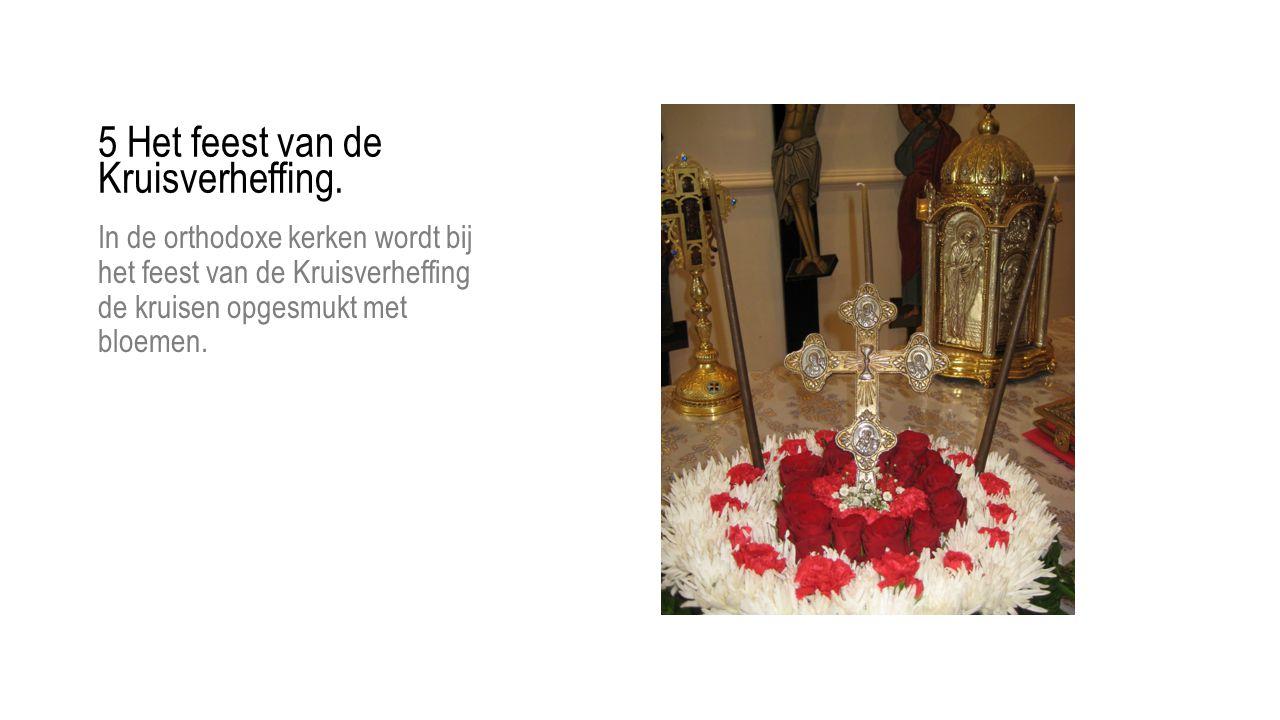 In de orthodoxe kerken wordt bij het feest van de Kruisverheffing de kruisen opgesmukt met bloemen.