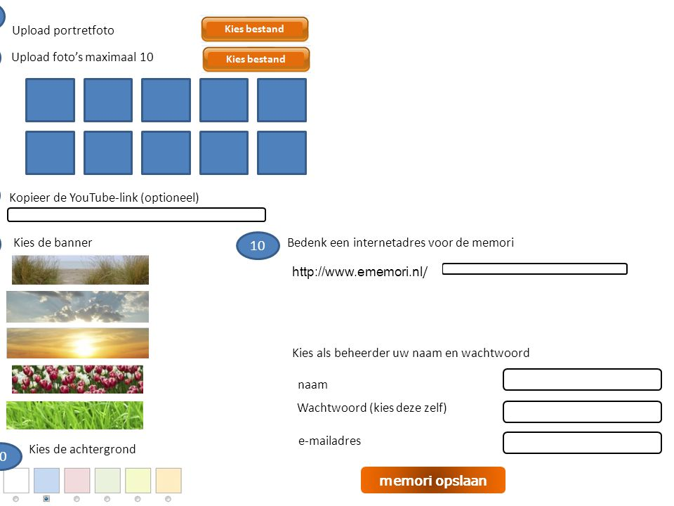 Sample of the memori share Room for affiliate advertising