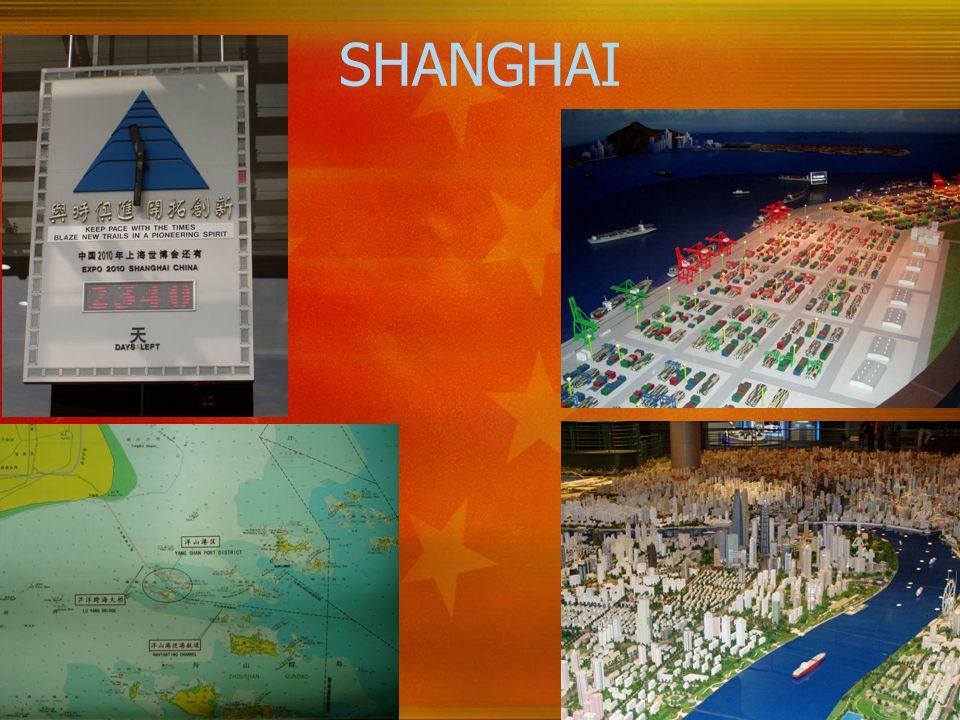 21 SHANGHAI