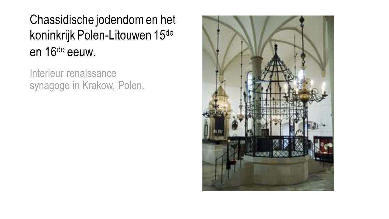 Interieur renaissance synagoge in Krakow, Polen.