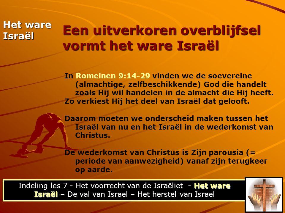 In Romeinen 9:14-29 vinden we de soevereine (almachtige, zelfbeschikkende) God die handelt zoals Hij wil handelen in de almacht die Hij heeft. Zo verk