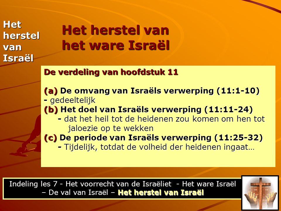 De verdeling van hoofdstuk 11 (a) De omvang van Israëls verwerping (11:1-10) - gedeeltelijk (b) Het doel van Israëls verwerping (11:11-24) - dat het h