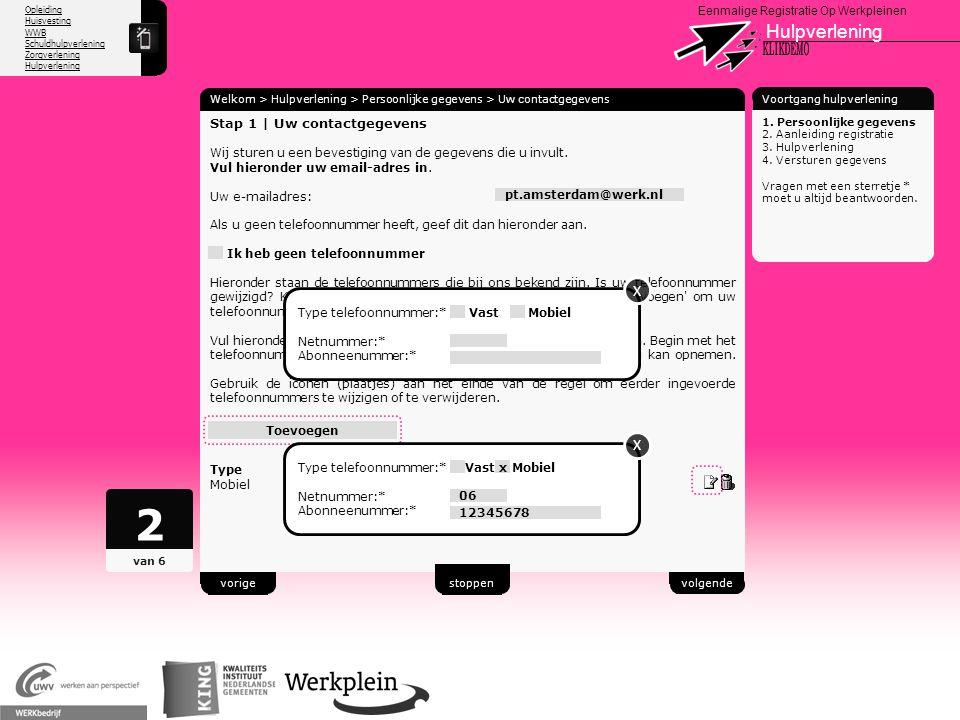 Opleiding Huisvesting WWB Schuldhulpverlening Zorgverlening Hulpverlening X Eenmalige Registratie Op Werkpleinen Hulpverlening Welkom > Hulpverlening