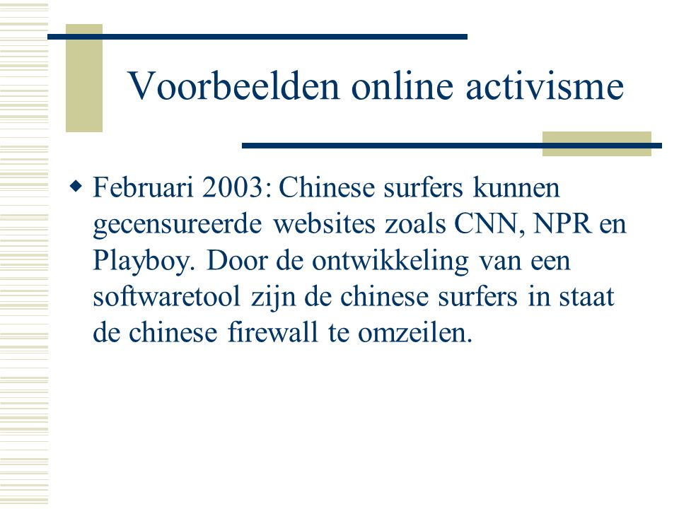 Website defacement  Vb: Free speech in the land of the free.