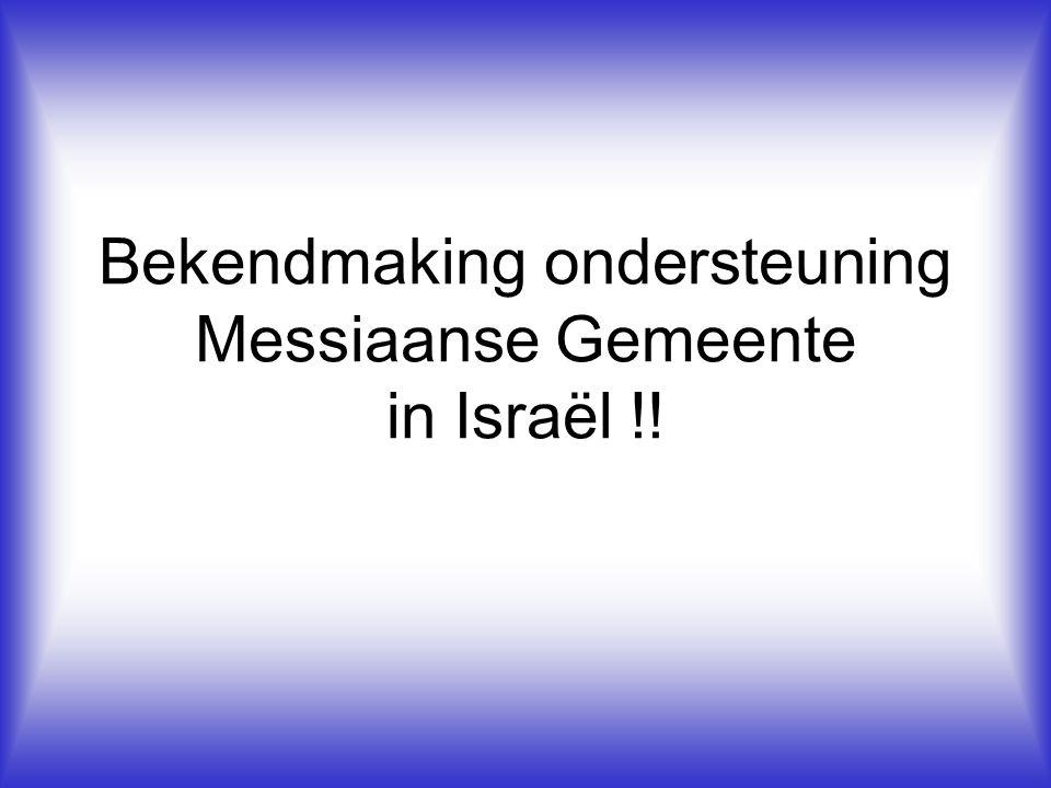 Bekendmaking ondersteuning Messiaanse Gemeente in Israël !!