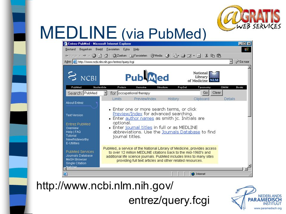 MEDLINE (via BioMedNet) http://research.bmn.com/medline