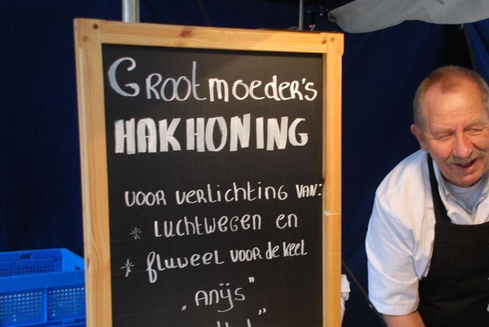 HAKHONING