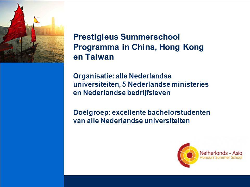Prestigieus Summerschool Programma in China, Hong Kong en Taiwan Organisatie: alle Nederlandse universiteiten, 5 Nederlandse ministeries en Nederlands