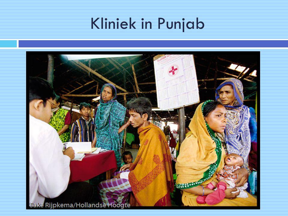 Kliniek in Punjab