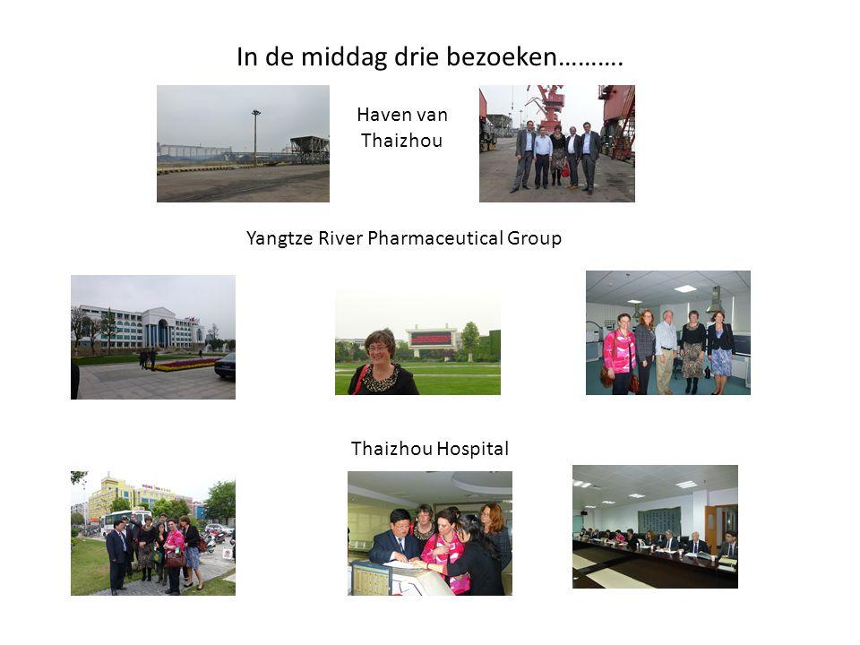 In de middag drie bezoeken………. Thaizhou Hospital Haven van Thaizhou Yangtze River Pharmaceutical Group