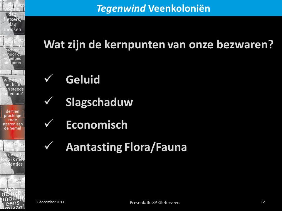 Presentatie SP Gieterveen 12 2 december 2011 Tegenwind Veenkoloniën Wat zijn de kernpunten van onze bezwaren?  Geluid  Slagschaduw  Economisch  Aa