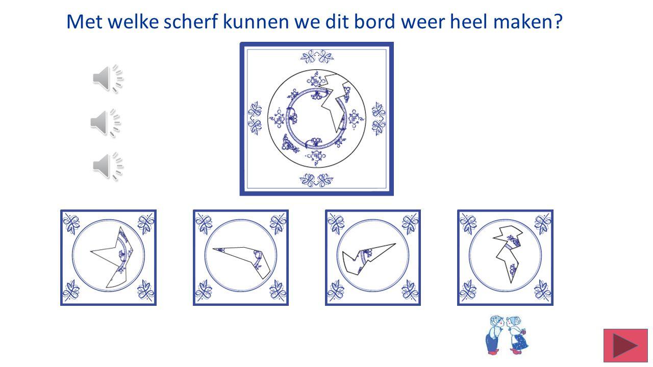 Digibordles Delfts blauw Visuele discriminatie Gemaakt door: Juf Marije Juf Marije & Juf SanneJuf Sanne